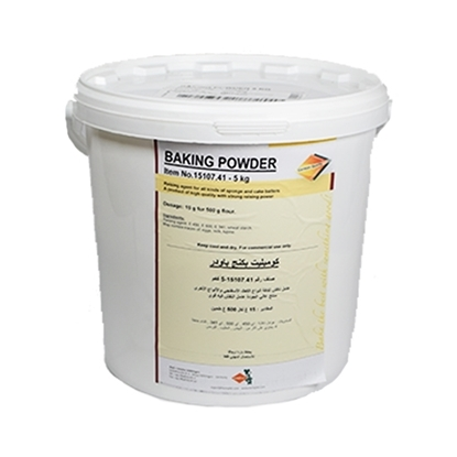 Picture of Komplet Baking Powder (  5 KG )