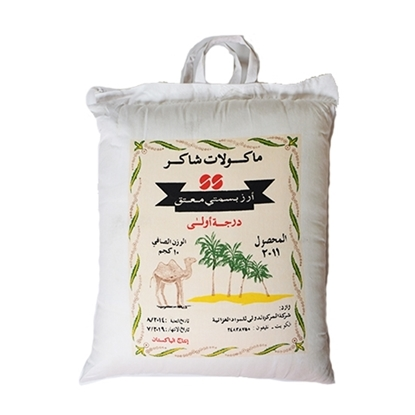 Picture of Shaker Basmati Rice ( 4 Bag * 10 KG  )