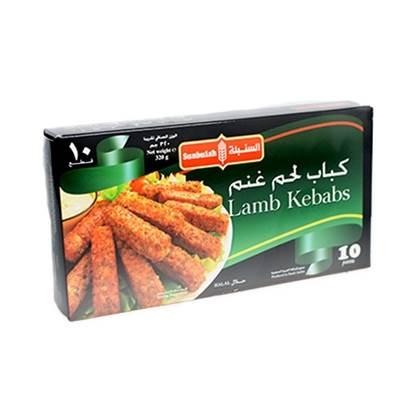 Picture of  Sunbulah Lamb Kebabs ( 10 Box * 320 GM )