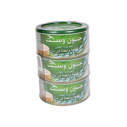Picture of John West Tuna Medit ( 8 Cans * 80 GM )