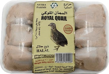 Picture of Astra Quails Royal ( 14 Pieces * 900 GM )