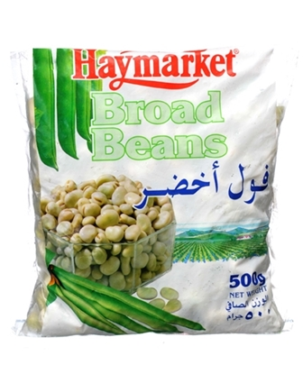 Picture of Hay Market Broad Bean ( 1 KG* 12 Pouch )