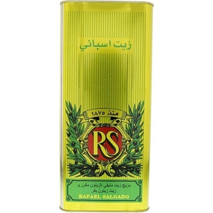 Picture of R.S. Olive Oil ( 3 TIN * 3 Liter )
