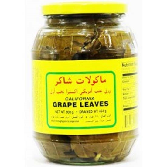 Thawaaq Kuwait Food Marketplace Shaker American Vine Leaves 12 Jar 454 Gm