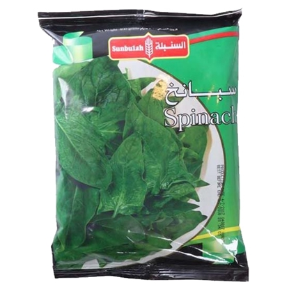 Picture of Sunbulah Chopped Spinach ( 20 Pouch  * 400 GM )