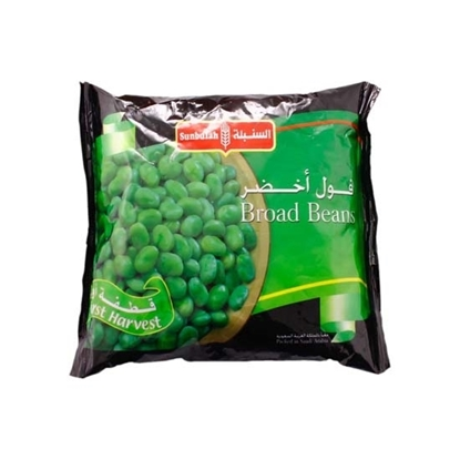 Picture of Sunbulah Frozen Broad Beans ( 12 Pouch  * 900 GM )
