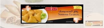 Picture of Sunbulah Sambosa Pastry ( 18 Box  * 500 GM )