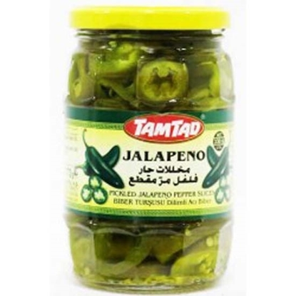 Picture of Tamtad Pickled Hot Peppers ( 12 Jar * 330 GM  )