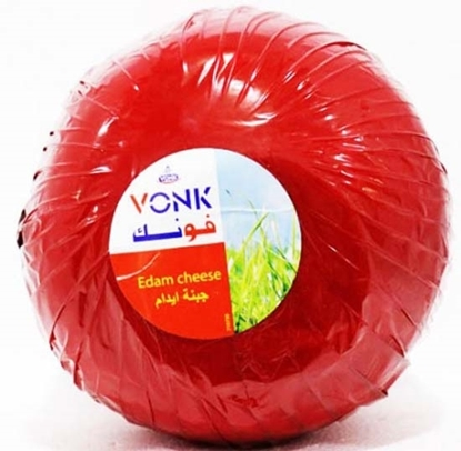 Picture of Vonk Edam Cheese  ( 6 Pieces * 900 GM )