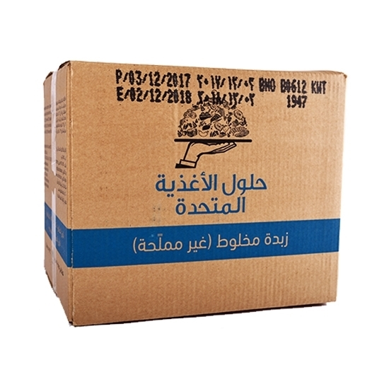 Picture of UFS BUTTER BLEND 1 X 25 KG  1%
