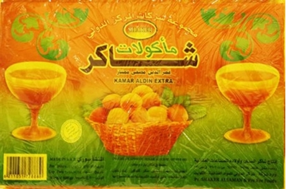 Picture of  Syrian Kamaruddin  ( 50 Pouch  * 400 GM )
