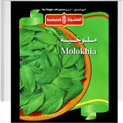 Picture of Sunbulah Frozen Molokhia  ( 20 Pouch  * 400 GM )
