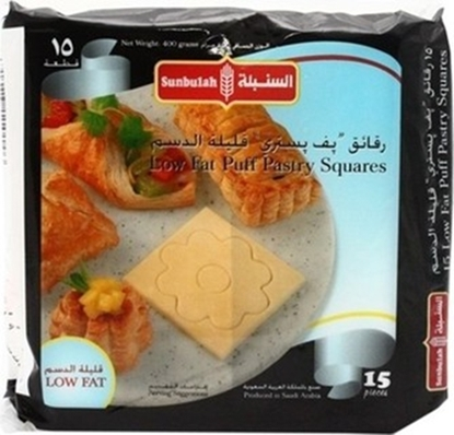 Picture of Sunbulah Puff Pastry Low Fat ( 18 Box  * 400 GM )