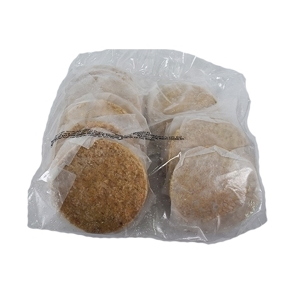 Picture of Nabil Chicken Burger Plain One Piece 50 GM ( 10 Pieces * 1000 GM )