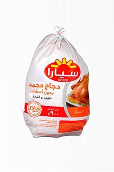صورة  ( سيارا دجاج  مجمد  بدون أحشاء( 700 جم * 10 حبة