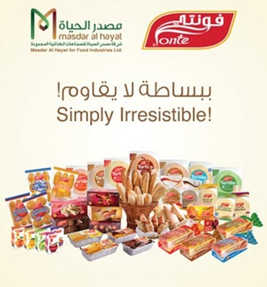 Picture of Masdr Al Hayat Choco Waver ( 288 Pieces *  30 GM   )