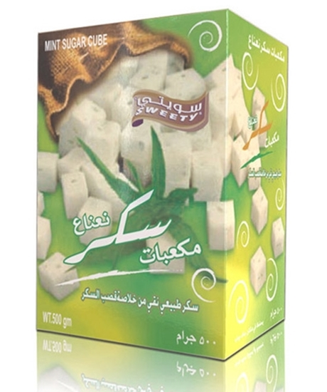 Picture of Dazaz  Mint Sugar Cubes ( 500 GM * 24 Box )