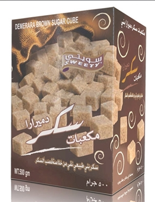 Picture of Sweety Sugar Brown Cubes ( 500 GM * 24 Box )