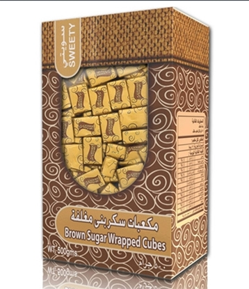 Picture of Sweety Sugar Brown cubes coated  ( 500 GM * 24 Box )