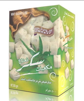 Picture of Sweety Sugar Mint Cubes ( 500 GM * 24 Box )