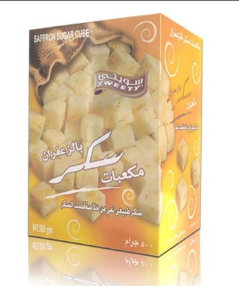 Picture of Sweety Sugar Saffron Cubes ( 500 GM * 24 Box )