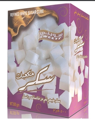 Picture of Sweety Sugar White Cubes( 500 GM * 24 Box )