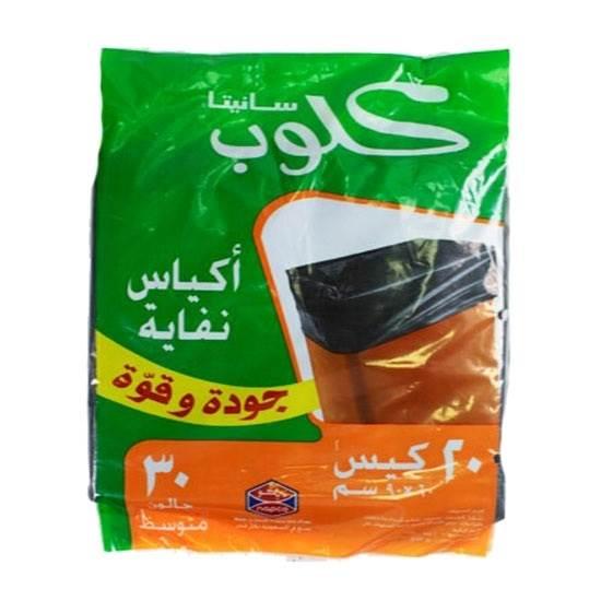 Picture of Garbage BAG 30G Sanita CLUB PACK 10X20