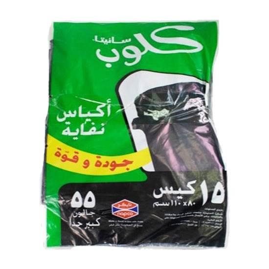 Picture of Garbage BAG 55G Sanita CLUB PACK 10X15