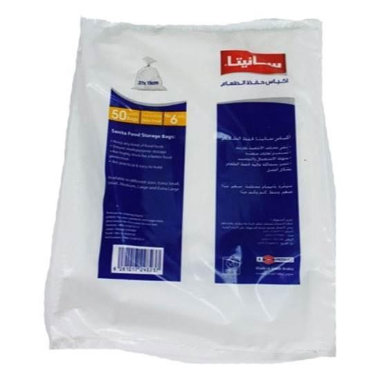 Picture of Sanita Food Storage Bag NO.6  (50 bags x 40 pkts)