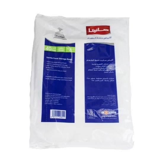 Picture of Sanita Food Storage  Bag NO.8 (40 bags x 30 pkts)