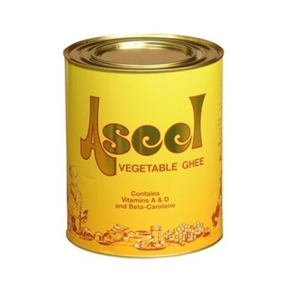 Picture of ASEEL VEGETABLE GHEE- 16 KG