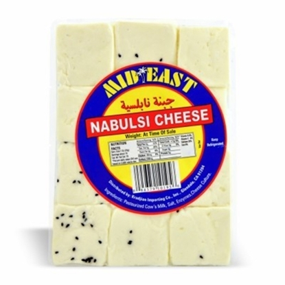 Picture of Nabulsi Cheese     ( 1 KG * 11 Piece )