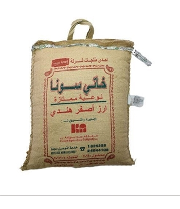 Picture of Khati Sona Yellow Rice  ( 5 KG * 8 Shawal )