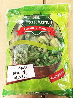 Picture of Al YASSMAH Frozen Okra One ( 1 KG * 7 Pouch )