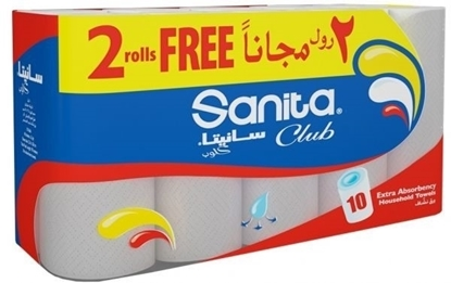 Picture of HHT Sanita Club  8+2 Rolls