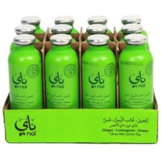 الصورة: ناي عشب الليمون شاي بالزنجبيل و العسل الأخضر