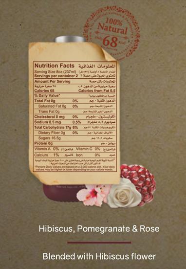 صورة ناي الرمان و ماء الورد الكركديه الشاي