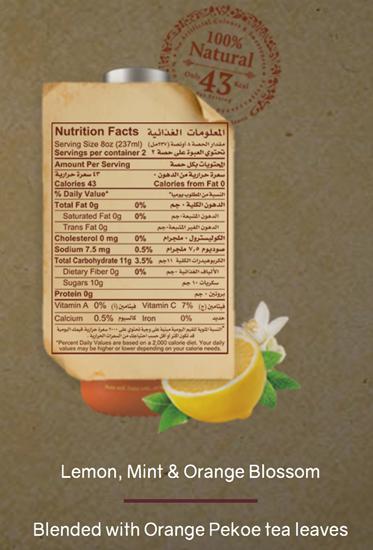 Picture of Nai Lemon, Mint & Orange Blossom Black tea