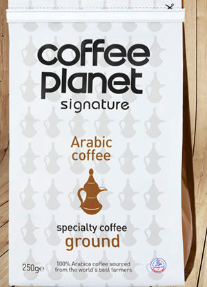 Picture of Coffee Planet Arabic Coffee - Pure