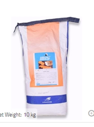 Picture of IBIS (Blue Label) 10 KG