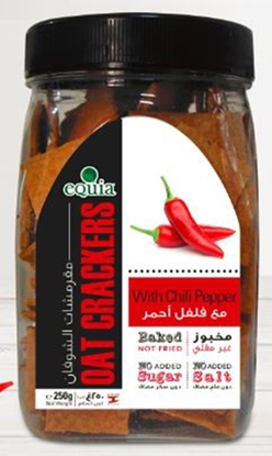 الصورة: خبز مقرمش بطحين الشوفان مع الفلفل الأحمر