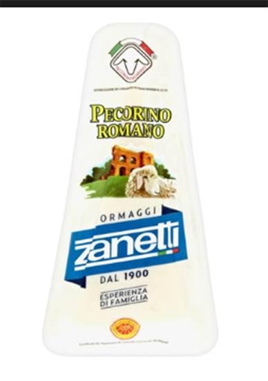 صورة جبنة صلبة بيكورينو رومانو 200 جرام