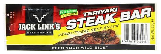 صورة وجبة لحم بقر خفيفة بنكهة التيرياكي