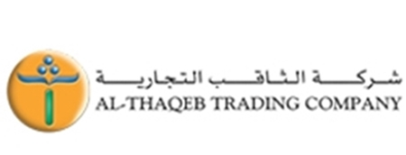 Picture for category Al-Thaqeb Trading Company