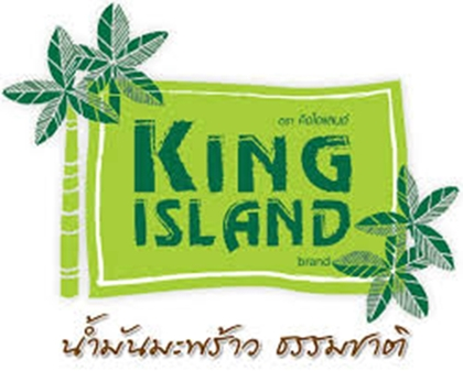 صورة للفئة King Island Pure COCONUT WATER DRINK  1 liter