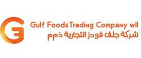 Picture for category Gulf Foods Company