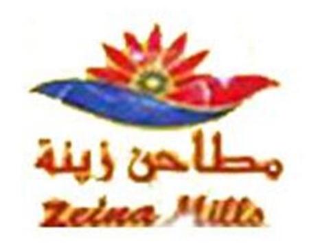 Picture for category Zeina Mills