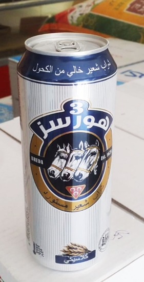 Picture of 3 Horses Classic  Malt Beverage(  330 ML * 24 Can )