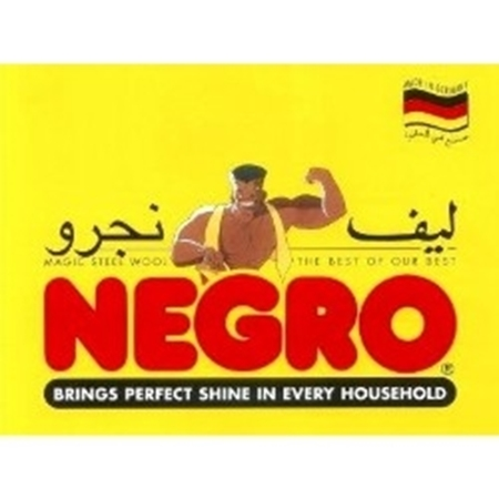 Picture for category NEGRO