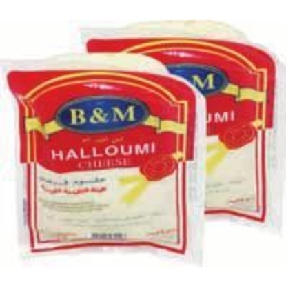 Picture of B&M Halloum cheese cyprus 250 GM